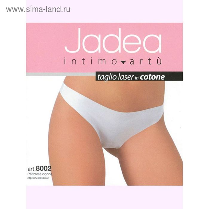 Трусы женские JADEA 8002 perizoma цвет bianco, размер 3