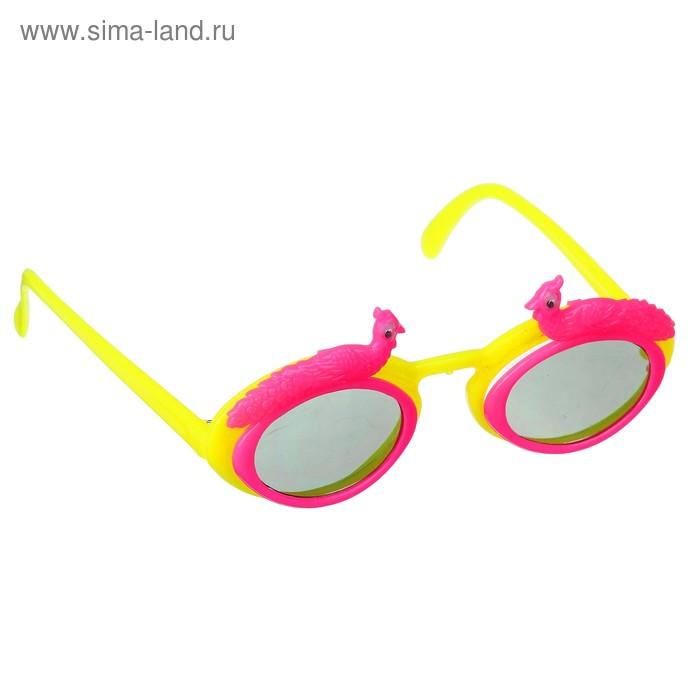 Карнавальные очки детские, двойное стекло, цвета МИКС