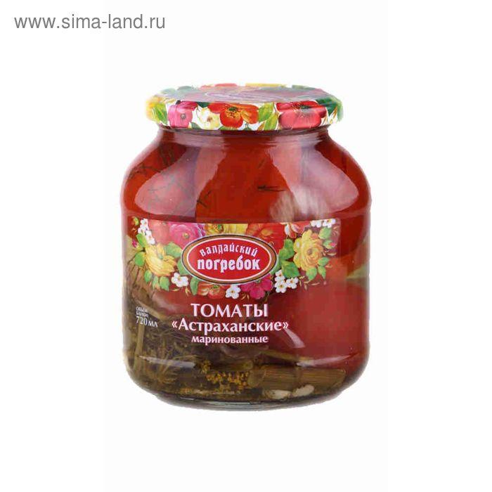 """Томаты маринованные """"Валдайский погребок"""" Астраханские 720 мл"""