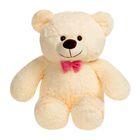 """Мягкая игрушка """"Медведь Малыш"""", 55 см, цвет кремовый"""