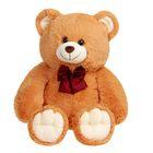"""Мягкая игрушка """"Медведь Макс"""", 60 см, цвет рыжий"""