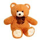 """Мягкая игрушка """"Медведь Макс"""", 45 см"""
