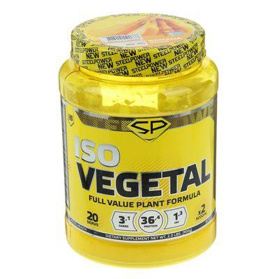 Изолят ISO VEGETAL Банан 900 гр