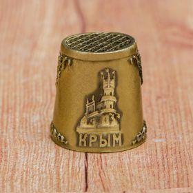 "Напёрсток сувенирный ""Крым"""