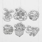 Витражи-мини 6шт.: сэндвич, самолетик, кролик, мишка, вертолетик, домик12/144