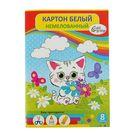 """Картон белый А4, 8 листов """"Котёнок с цветами"""", немелованный, плотность 220 г/м2"""