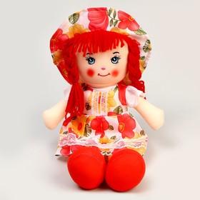 Мягкая игрушка кукла 'Девочка' платье в цветочек, цвета МИКС Ош