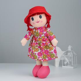 Мягкая игрушка кукла 'Девочка' на платье бабочка, цвета МИКС Ош