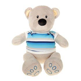 """Мягкая игрушка """"Медведь Степан"""" 52 см"""