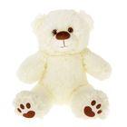 """Мягкая игрушка """"Медведь Красавчик"""" 20 см"""