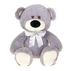 """Мягкая игрушка """"Медведь Лавандовый 2"""", 34 см"""