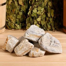 Камень для бани кварцит обвалованный, коробка 20 кг Ош
