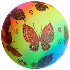 """Мяч детский """"Бабочки"""", яркий 22 см, 70 гр"""