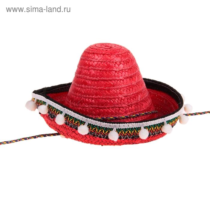 """Карнавальная шляпа """"Сомбреро"""", детская, цвета МИКС"""