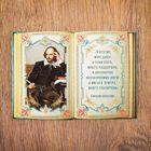 """Скрижаль """"Уильям Шекспир о вере"""" с золотым тиснением"""