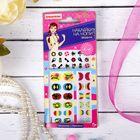 Наборы для творчества от BONDIBON и EVA MODA, наклейки на ногти Праздник, арт 69832
