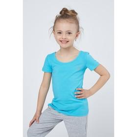 Футболка для девочки, рост 122 см, цвет бирюзовый CAK 61145
