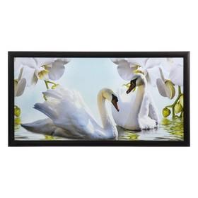 Картина 'Белые лебеди' рама микс Ош