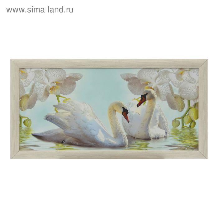 """Картина """"Лебеди в белом"""" рама микс"""