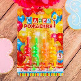 """Набор витых свечей в торт """"С днем рождения"""" 4 шт."""
