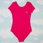 Купальник гимнастический для девочки, с короткими рукавами, рост 158 см, цвет фуксия CAJ 4121
