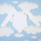Купальник гимнастический для девочки, с длинными рукавами, рост 152 см, цвет белый CAJ 4122