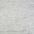 Фотофон «Белые кирпичи», 70 х 100 см, бумага, 130 г/м