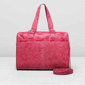 Сумка женская на молнии, 1 отдел, наружный карман, цвет розовый