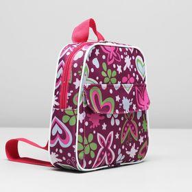 Рюкзак детский, 1 отдел, наружный карман, цвет бордовый