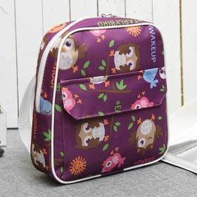 Рюкзак детский, 1 отдел, наружный карман, цвет сиреневый