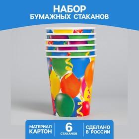 """Набор бумажных стаканов """"Праздник"""", воздушные шары и серпантин, 250 мл, 6 шт."""
