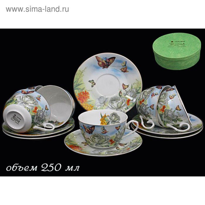 """Чайный набор """"Райская бабочка"""", 12 предмета, в подарочной упаковке"""
