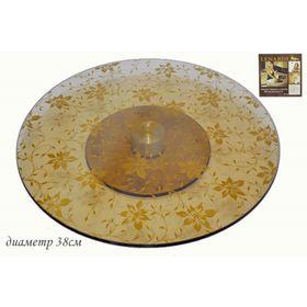 Тортовница вращающаяся 'Золотой цветок', 38 см, тёмная Ош