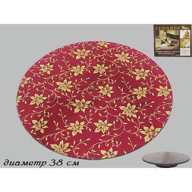 Тортовница вращающаяся 'Золотой цветок' красный, 38 см Ош