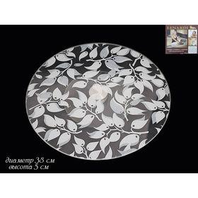 Тортовница вращающаяся 'Белый лист', 38 см Ош
