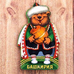 """Магнит деревянный """"Башкирия. Медведь с бочкой меда"""", 4,7*7,5 см"""