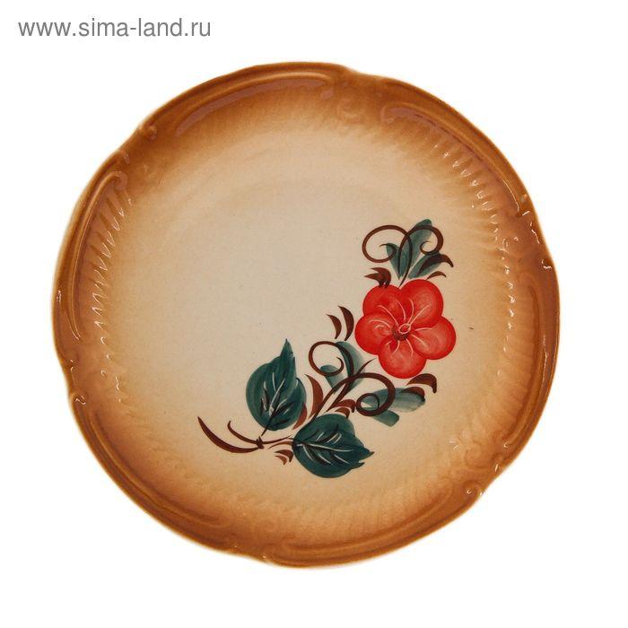 Тарелка мелкая d=22,5 см, цвет бежевый