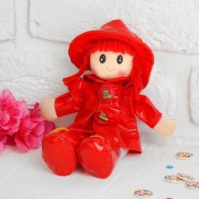 Мягкая игрушка 'Кукла с кудрявыми волосами, в платьишке и шляпке' Ош