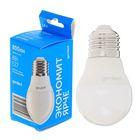Светодиодная лампа Geniled, E27, G45, 8 Вт, 4200 К, матовая, холодный белый