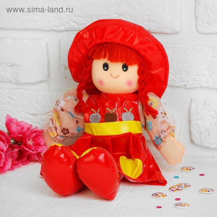 Мягкая игрушка кукла на платьишке с сердечками, цвета МИКС