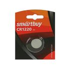 Батарейка Литиевая  Smartbuy, CR1220-1BL, блистер, 1 шт.