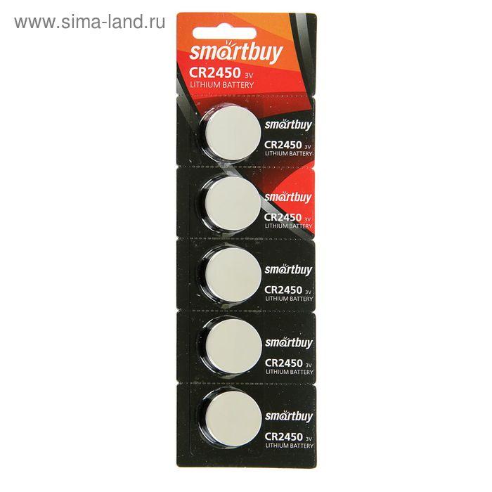 Батарейка Литиевая  Smartbuy, CR2450-5BL, блистер, 5 шт.