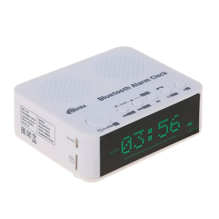 Часы-радиобудильник RITMIX RRC-818 WHITE, белые