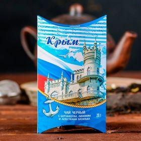 """Чай чёрный цейлонский листовой с травами и ароматом бергамота """"Крым"""""""