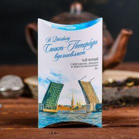 """Чай чёрный цейлонский листовой с травами и ароматом бергамота """"Санкт-Петербург"""""""