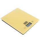 Весы электронные кухонные GOODHELPER KS-S04, до 5 кг, бежевые