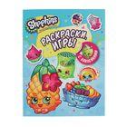 Раскраски и игры с наклейками «Shopkins»