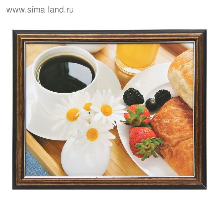 """Картина """"Завтрак"""" 29*24 см"""