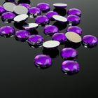 фиолетовый
