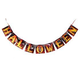 """Гирлянда на ленте """"Halloween"""""""